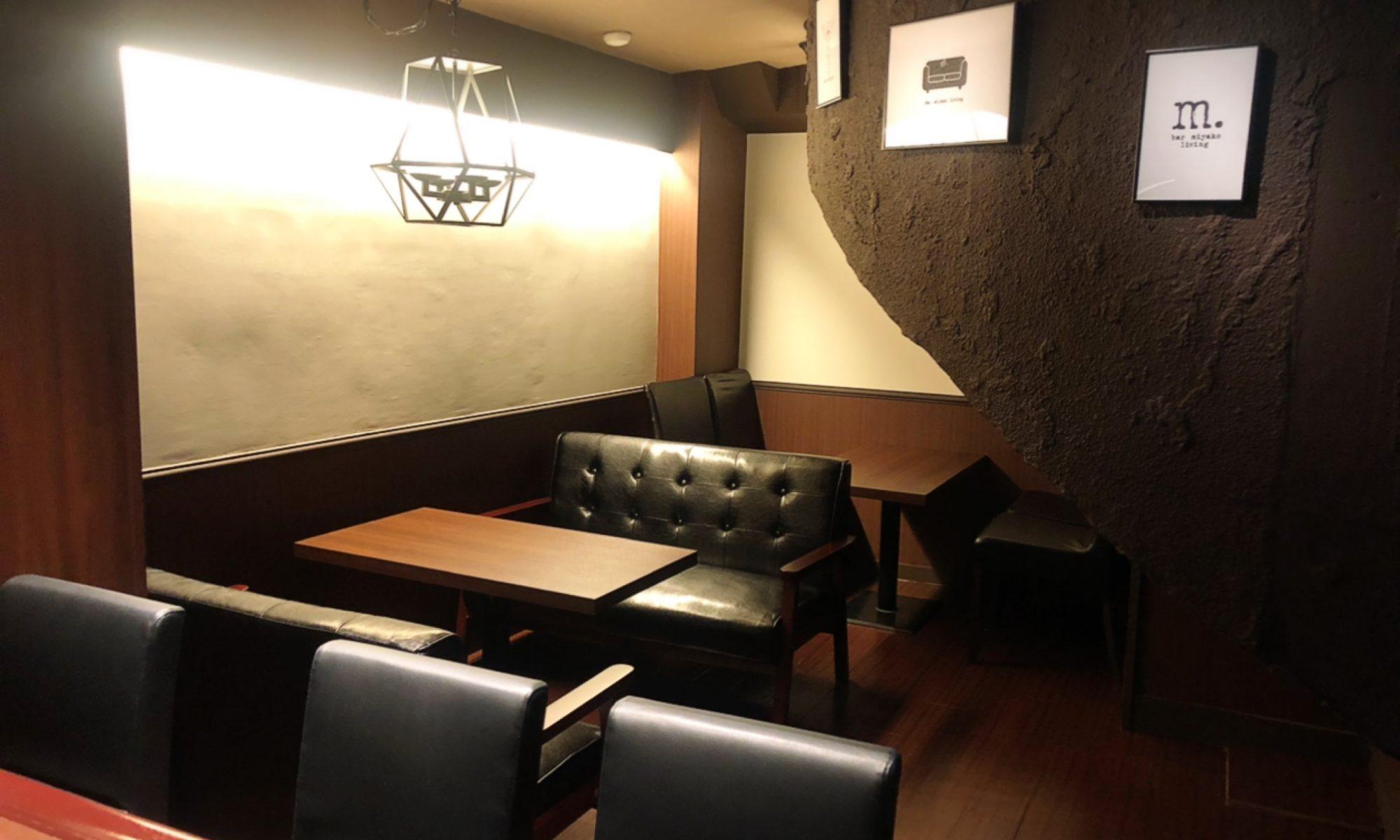 bar miyako living